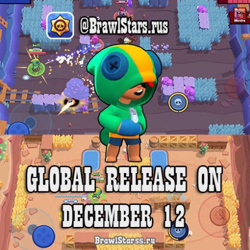 Официальная дата выхода игры Brawl Stars и обновление