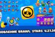 Обновление Brawl Stars 27.266 - с Гэйлом и Brawl Pass [Скачать на Android]