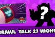 Летнее обновление в Brawl Stars - Brawl Talk 27 июня