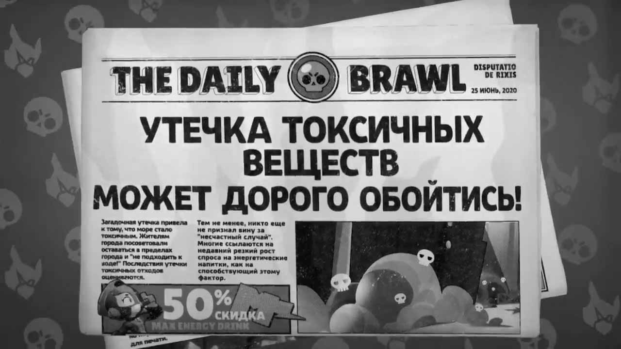 Вторая газета 25 июня