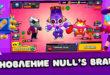 Скачать Null's Brawl с новыми сканами и ремодель Ворона